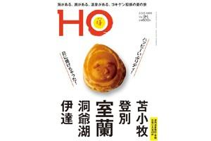 ho_blog